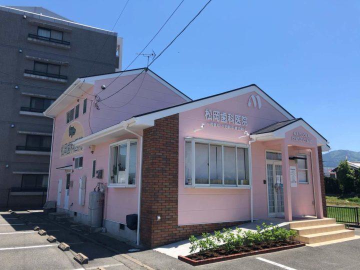 福岡市早良区  T様 屋根塗装、外壁塗装